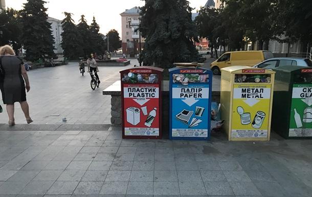 В украинских гостиницах введут обязательную сортировку мусора