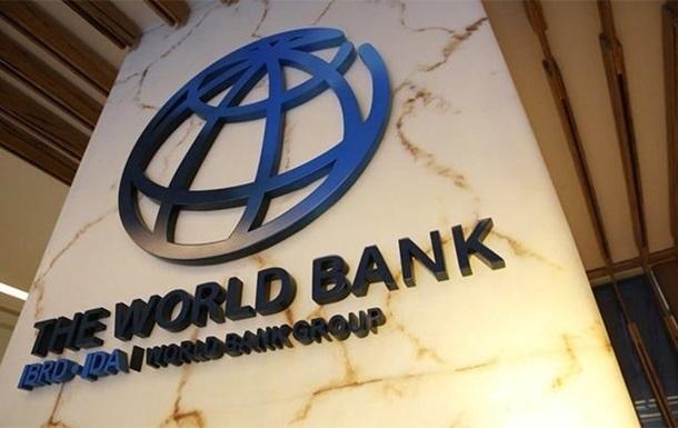 Світовий банк виділить Україні $200 млн