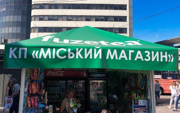 Замість МАФів у Києві з явилися намети мерії