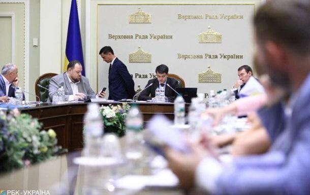 В Верховной Раде назвали глав комитетов