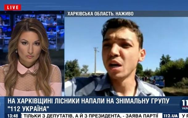 На Харківщині журналіста побили в прямому ефірі