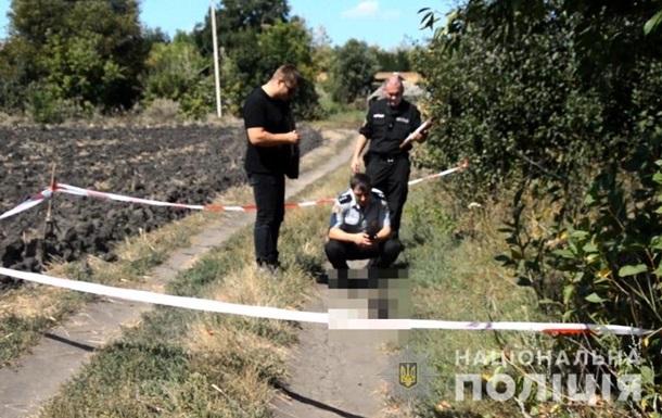 В Одесской области нашли обезглавленное тело мужчины