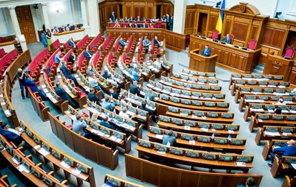 Дивитися онлайн засідання нової Верховної Ради 29 серпня