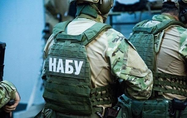 НАБУ проводит обыски у сотрудников лесхоза в Харьковской области