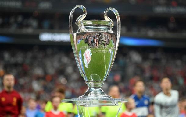 Стали известны все участники группового раунда Лиги чемпионов