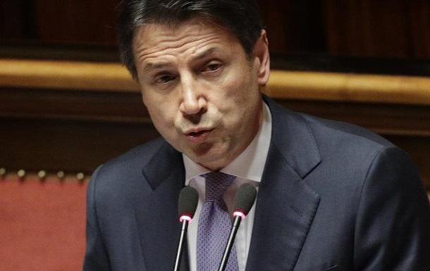 В Італії домовились про новий уряд