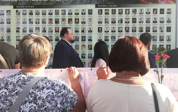 Нардепи в центрі Києва вшанували загиблих військових