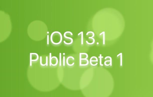 Apple відкрила доступ для тестування iOS13.1