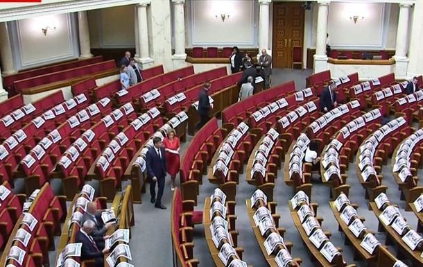 Розпочалося урочисте засідання нової Ради