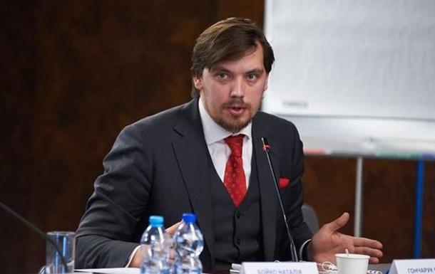 Гончарука выдвинули на пост премьера