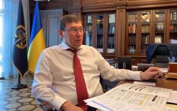 Луценко написал заявление на увольнение