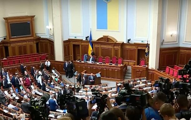 Депутати-самовисуванці об єднаються в групу За майбутнє