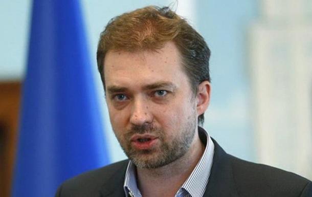 Призначено міністра оборони України