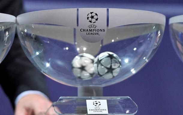Ліга чемпіонів: визначилися всі суперники групової стадії