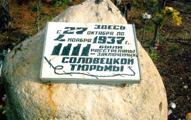 Украинская Голгофа. История, которую фальсифицирует Россия