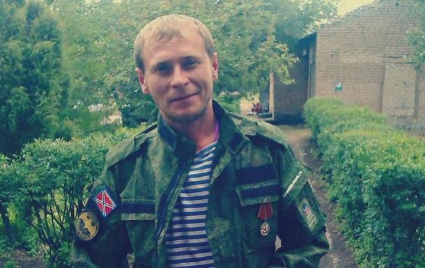 Лицо русского убийцы