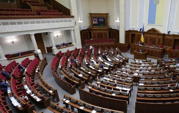 ЗЕ!лений Парламент та працевлаштовані слуги
