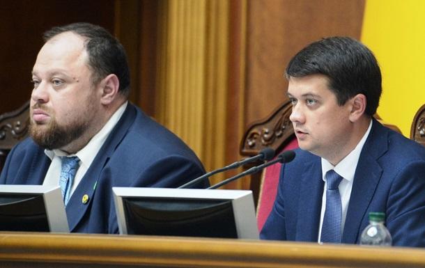 Комитетам Рады поручили рассмотреть законы Зеленского