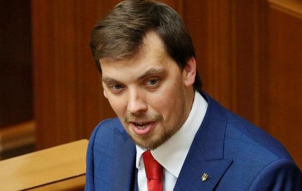 Ліберал і командний гравець : хто такий Олексій Гончарук - DW