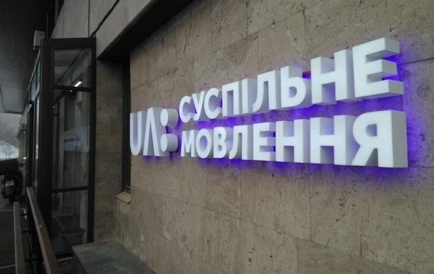 ГБР обыскивает телеканал Суспильный