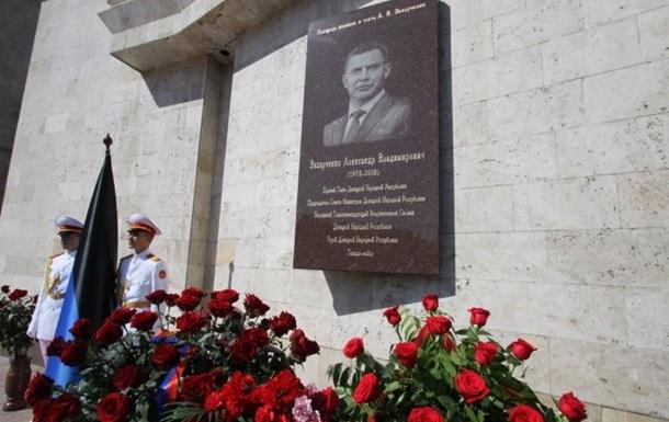 Как Захарченко стал костью в горле для политических тяжеловесов?