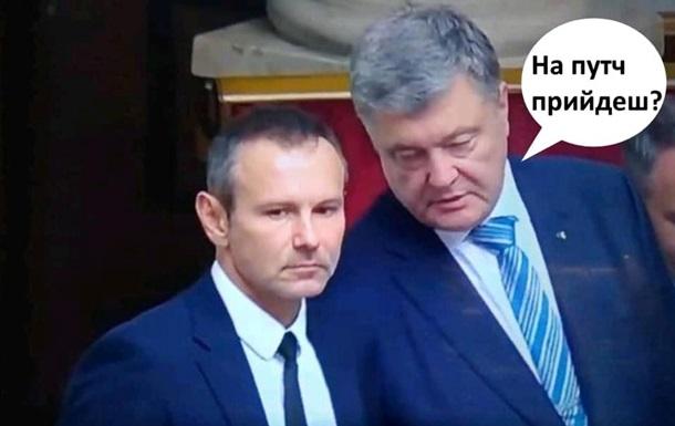 Путч-2019: соцмережі висміяли СМС депутата