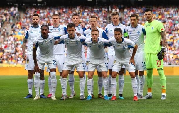 Динамо узнало соперников по группе в Лиге Европы