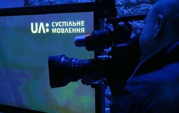ГБР проверит покупку оборудования Суспильного на 15 млн гривен