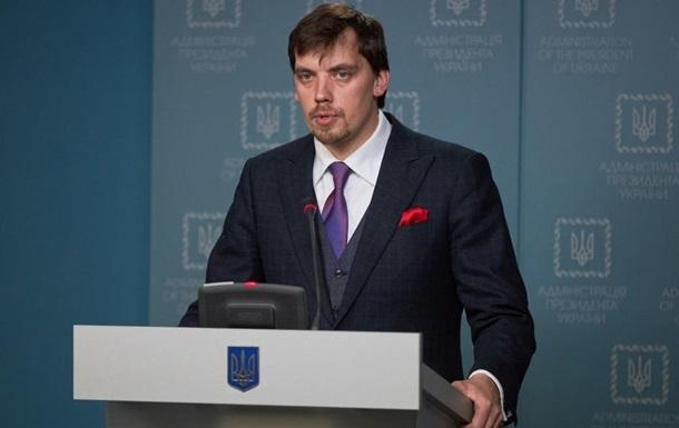 Два млн грн дохода и Jaguar: декларация премьера Гончарука