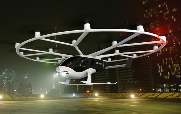 Volocopter показал свое коммерческое автономное аэротакси
