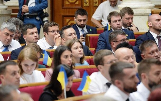 За два дні в Раду подали понад 120 законодавчих ініціатив