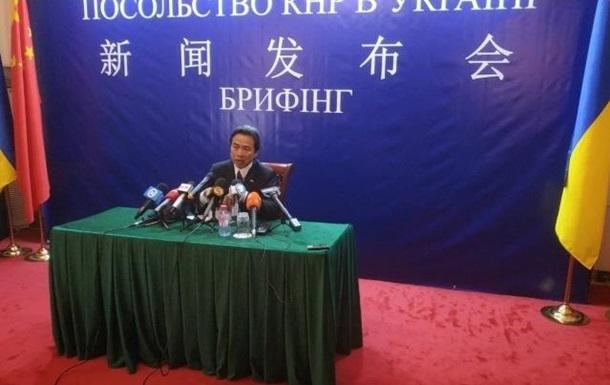 Китай заявив про невтручання в угоду про Мотор Січ