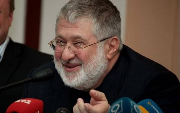 Приватизация Криворожстали - начало захвата страны Коломойским?