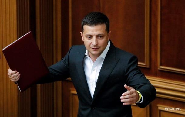 Зеленский предложил отменить финансирование партий, не попавших в Раду