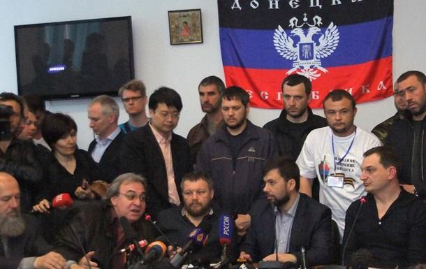 Как назначают руководителей в ДНР