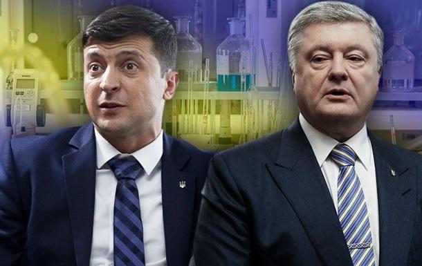 Украина: новый лидер в «старой обертке», или же перемены реальны?