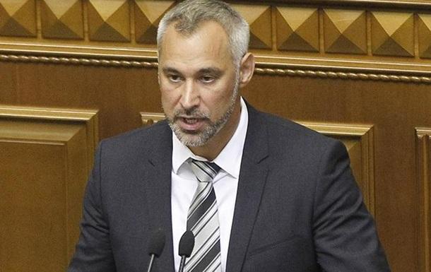 «Хотим крови»: новый генпрокурор Украины рассказал о планах