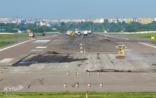 Аэропорт Киев предупредил о приостановке работы