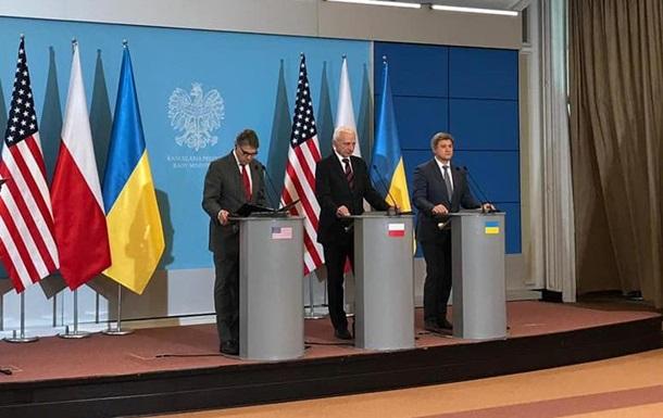 Україна, Польща і США підписали меморандум щодо газу
