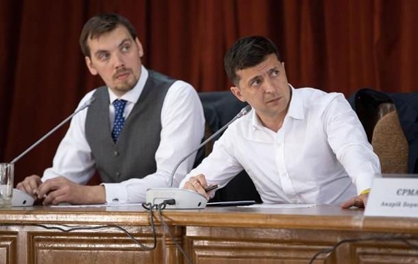 Зеленський назвав умову для відставки уряду