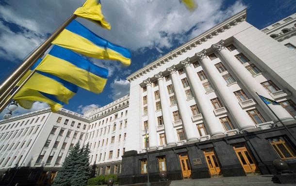 У Зеленского заявили о  мощном прессинге  на РФ