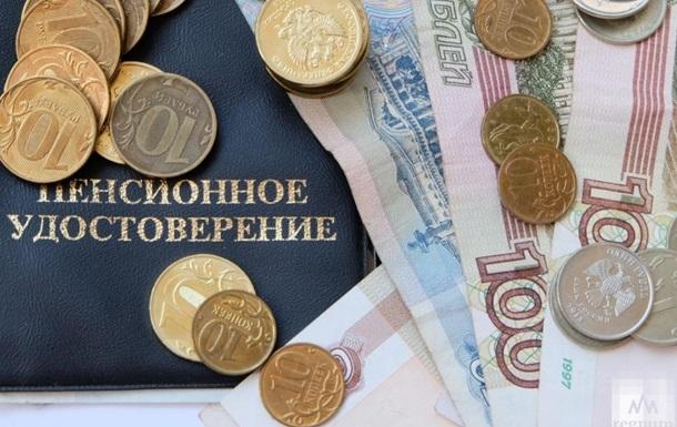 Как начисляется пенсия жителям Донбасса, поехавшим в Россию на заработки