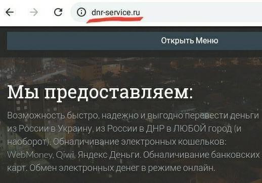 Финансовые схемы против людей в ДНР