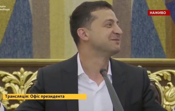 Зеленский пошутил о работе органов власти