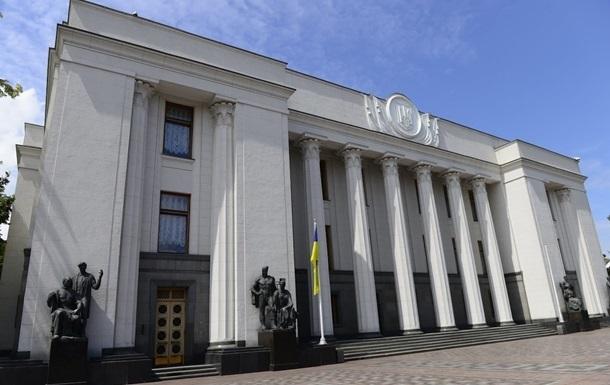 В ВР одобрили инициативы Зеленского по Конституции