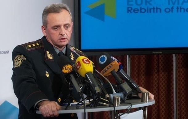 Екс-глава Генштабу звільнений з військової служби