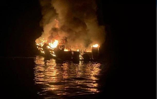 Знайдено чотири тіла після пожежі на судні біля берегів США
