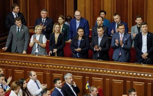 Юні і зелені: Уряд України - наймолодший у Європі - DW