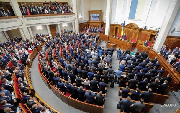 В Україні скасували депутатську недоторканність