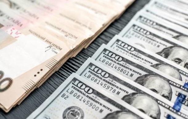 Курс валют: что ожидает гривну в сентябре